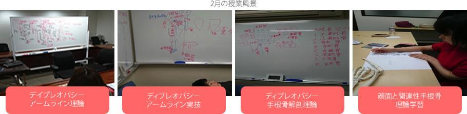 school79